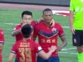 普雷西亚多劲射破门 新疆0-2深圳佳兆业