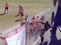 打得天翻地覆!阿根廷女足联赛发生群殴事件多人受伤