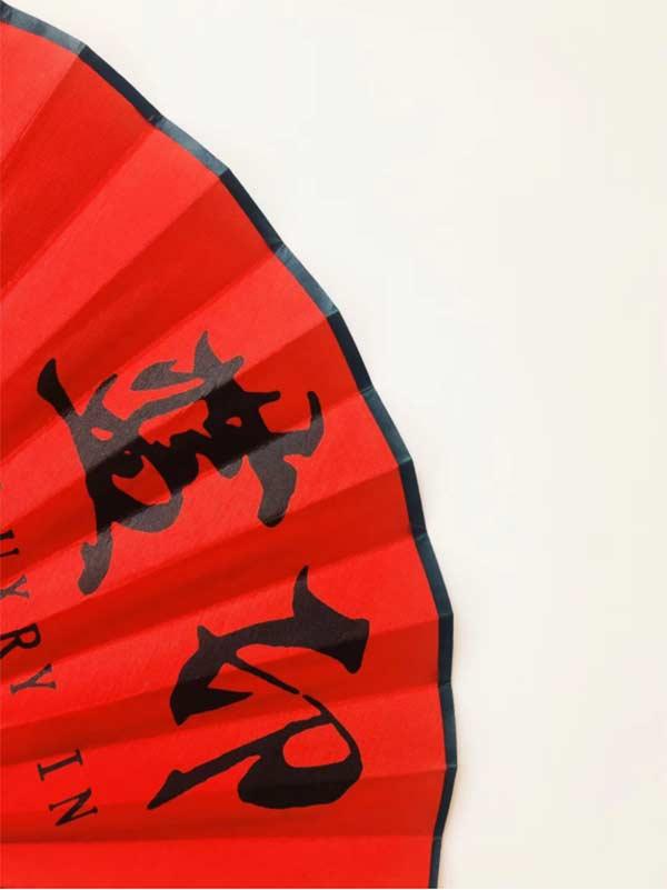 """国际一流高端形象设计会所品牌――""""蓝印""""落户中国台州"""