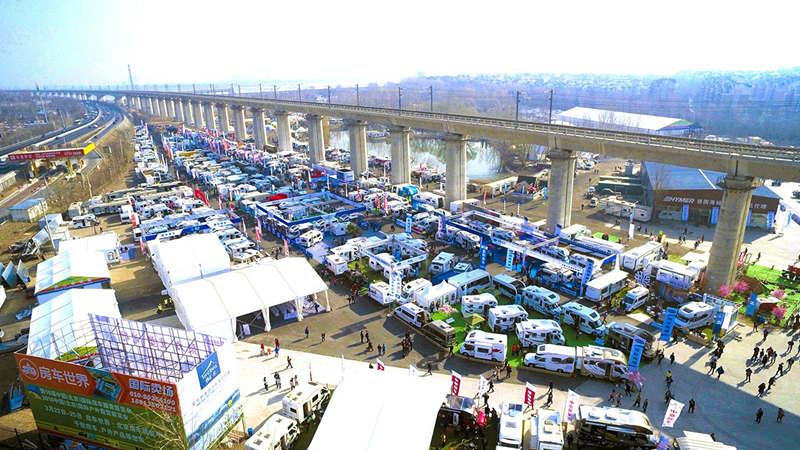 第9届中国国际房车露营大会将在京举办