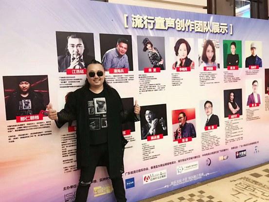 2018中国好童声大赛圆满落幕 那仁朝格获特别贡献奖