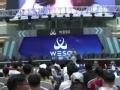 第三届世界电子竞技运动会江西预选赛在南昌开赛