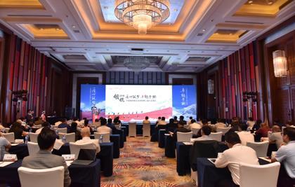 平安租赁轻工业务部第二届行业峰会成功举办