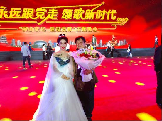 张晓贤回保山唱响歌颂新时代永远跟党走主题文艺晚会