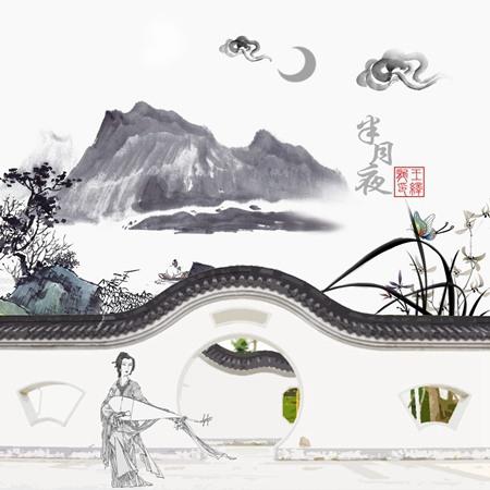 王绎龙新歌《半月夜》封面