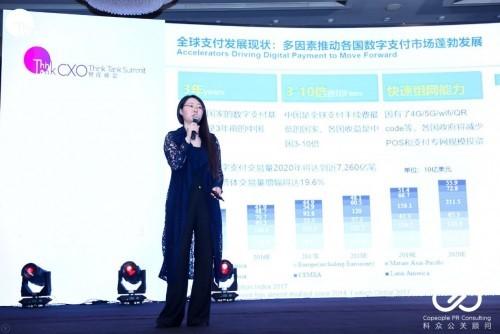出席CXO智库峰会 UNPay解读数字支付发展趋势