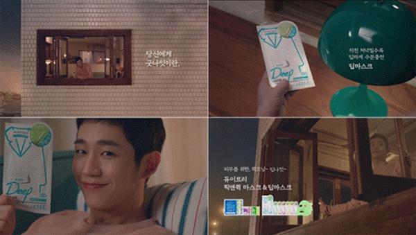 丁海寅成为韩国男明星中最具影响力的广告代言人,丁海寅代言了什么品牌?