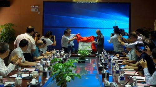 义乌市政府为全球创新示范中心揭牌