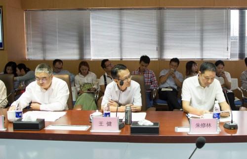 义乌市王建市长及义乌经济开发区领导莅临现场