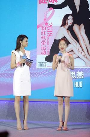 栗坤任2018《时尚健康》粉红丝带大使 跨界创业热心公益
