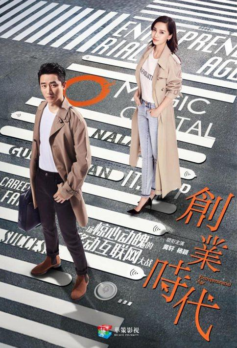 十月观剧:湖南卫视编播成迷