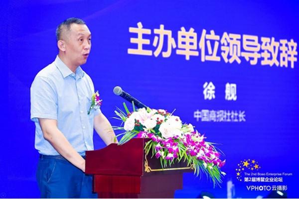 2018金融品牌领军人物张瑜珊: 娱乐营销IP化 品牌策略的创与变
