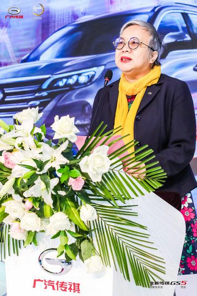 广汽传祺汽车销售有限公司市场部部长康兰兰致辞