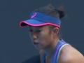 中国网球公开赛:仅丢三局 张帅强势晋级16强