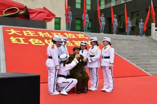 红色大庄科参加北京市第六届北京惠民文化消费季活动 传承红色文化 弘扬爱国精神
