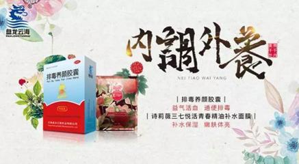 品牌年轻化,盘龙云海囊括广告长城奖数项大奖!