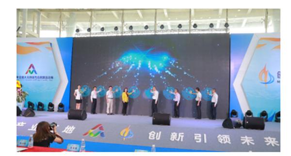 光电产业新动力亮相中山,火炬区集群发展耳目