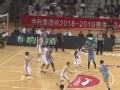 CBA季前赛 北京首钢新星闪耀77-67战胜苏州队
