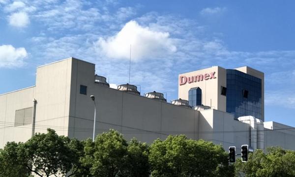 多美滋工厂参观完美收官 千万人次共鉴实力之旅