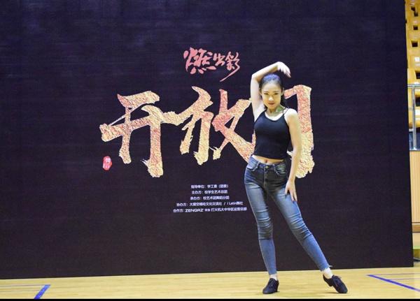 ZENGAZ英伽打火机线下品牌推广战略燃情启动 ――街舞与不一样的烟火