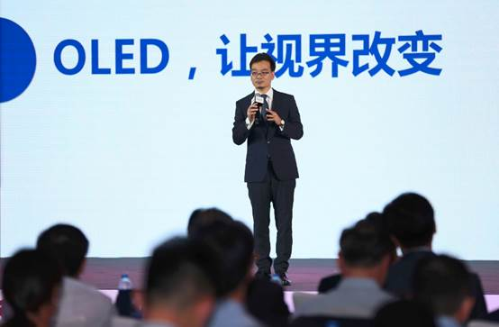 奥维云网副总裁董敏发表《OLED用户调研报告》