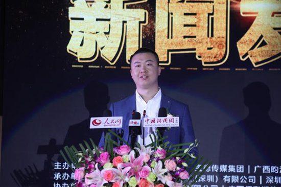 坤宝德传媒集团副总经理,时光发声文化传播总经理吴彪先生
