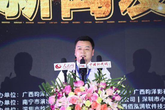 南宁万达茂营销总监杨亮