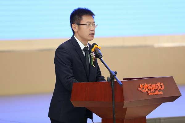 韦庆峰部长讲话