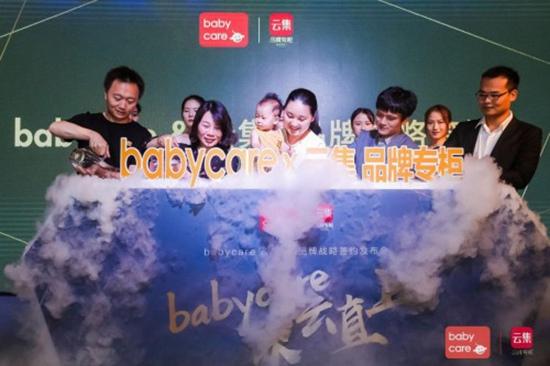 babycare,2018双十一最期待母婴品牌!