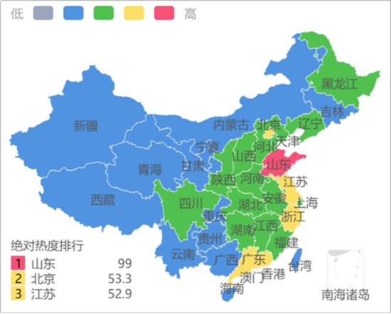 2019乐清十大经济_2019十大财经院校推荐