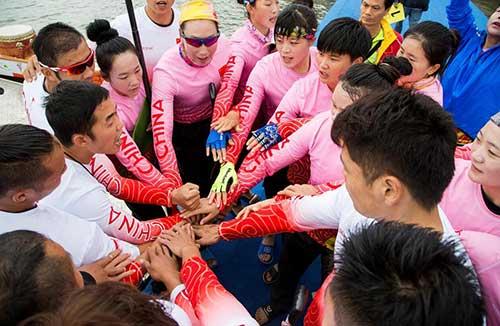 亚运会后再迎体育盛事 第三届龙舟世界杯将启航