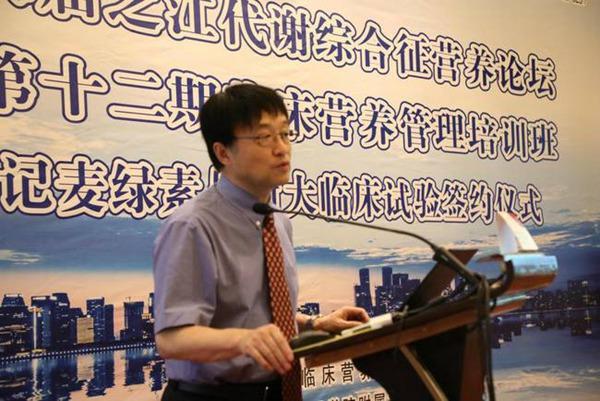 杭州博可麦记肿瘤临床试验签约浙江大学