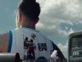 CBA新赛季官方宣传片出炉 众将化身城市巨人