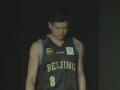 中国男子篮球职业联赛启动新赛季 方硕期待更多