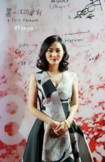 王丽娜导演在红毯