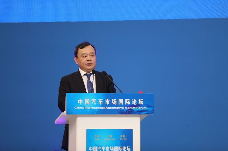 中国汽车市场国际论坛在上海成功召开