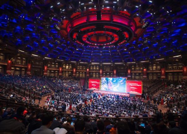 第五届全球创新创业教育论坛暨产教城融合发展论坛在汉中盛大召开