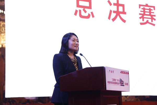 开幕式上国家体育总局棋牌运动管理中心象棋部主任、中国象棋协会秘书长郭莉萍讲话