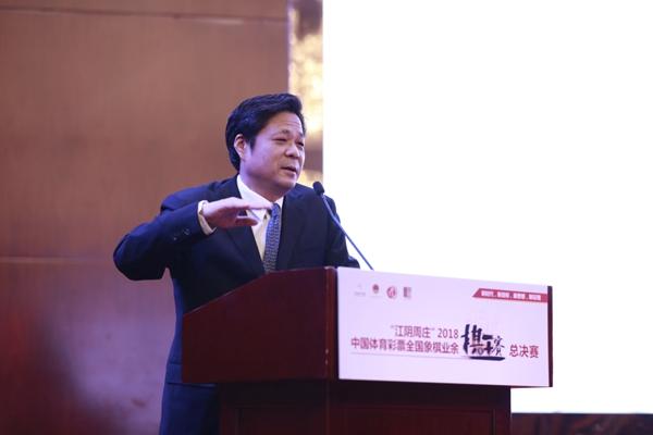 国家体育总局棋牌运动管理中心主任、党委书记,中国棋院院长朱国平