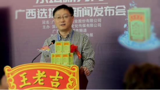 广州王老吉药业股份有限公司营销中心总经理姚骏