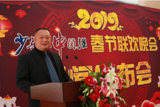 (图为中华海峡两岸联合文教经贸协会会长-杨永华先生讲话)