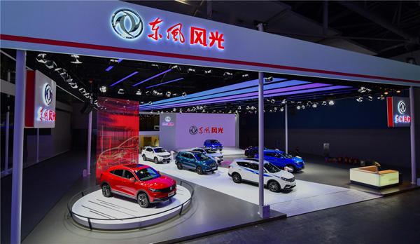 东风风光SUV家族共同征战广州车展  彰显