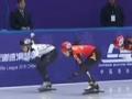 中国杯短道速滑精英联赛 首个决赛日决出四项冠军
