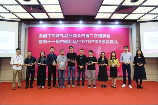 宝客荣获中国礼品行业Top 30卓越服务商、Top 30产品创新