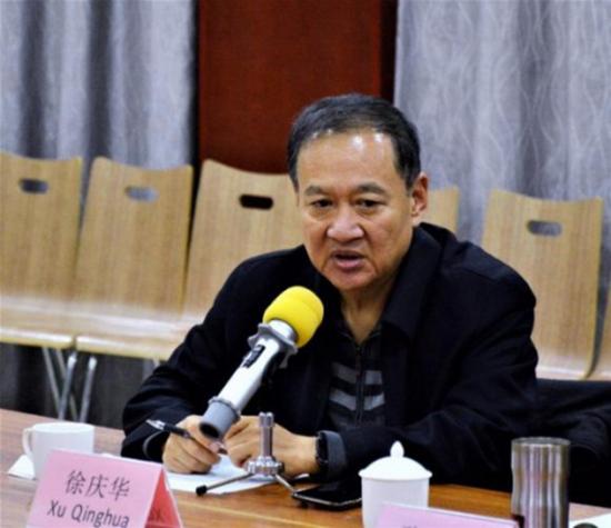 中国环境与发展国际合作委员会副秘书长 徐庆华