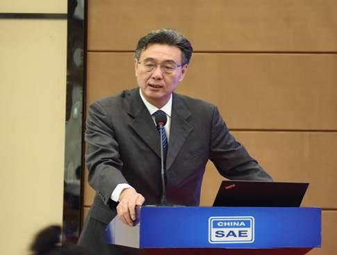 中国汽车工程学会闫建来副秘书长主持仪式