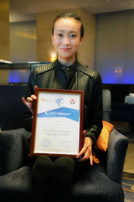 中国爱心艺术团、北京心灵呼唤残疾人艺术团舞蹈《我的未来不是梦》亮相第二届乌德穆尔特国际残疾人艺术大赛。