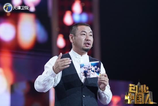 创业故事异彩纷呈《创业中国人》首期四位创业家演绎创业众生相