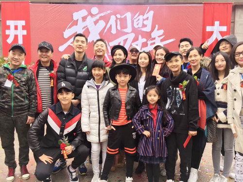 电视剧《我们的四十年》 刘未晞是最得宠的宝贝