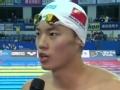 首金!短池游泳世锦赛汪顺200混卫冕 破全国纪录